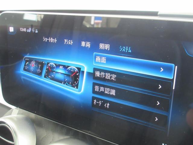 GLC220d 4マチック AMGライン パノラミックスライディングルーフ レーダーセーフティパッケージ AMGライン(マルチビームLEDヘッドライト アダプティブハイビームアシスト+ LEDコーナリングライト エアーサスペンション)(56枚目)