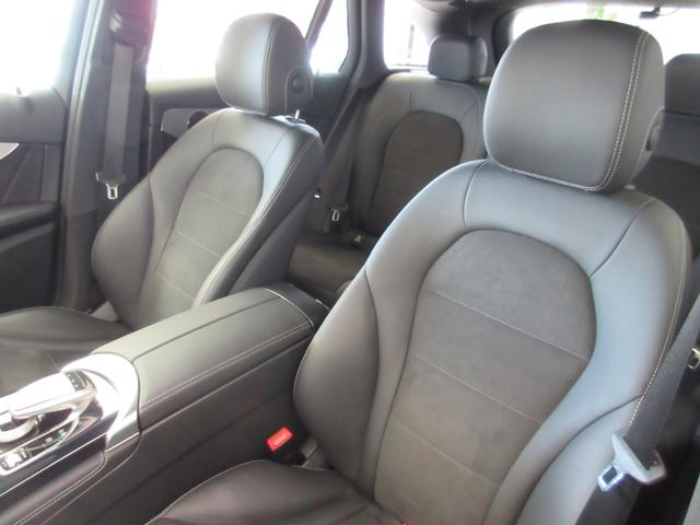 GLC220d 4マチックスポーツ 前後ドラレコ レーダーセーフティP シートヒーター(フロント・リア) アクティブパーキングアシス(縦列・並列駐車) ヘッドアップディスプレイ フットトランクオープナー 19AW(7枚目)