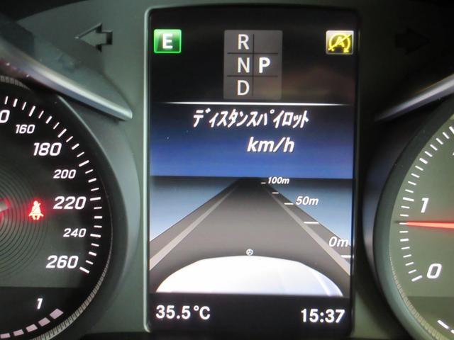 GLC220d 4マチックスポーツ 前後ドラレコ レーダーセーフティP シートヒーター(フロント・リア) アクティブパーキングアシス(縦列・並列駐車) ヘッドアップディスプレイ フットトランクオープナー 19AW(12枚目)