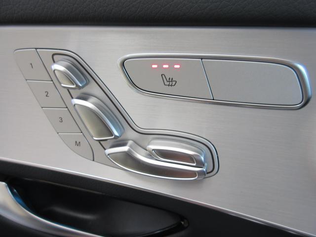 GLC220d 4マチックスポーツ 前後ドラレコ レーダーセーフティP シートヒーター(フロント・リア) アクティブパーキングアシス(縦列・並列駐車) ヘッドアップディスプレイ フットトランクオープナー 19AW(14枚目)