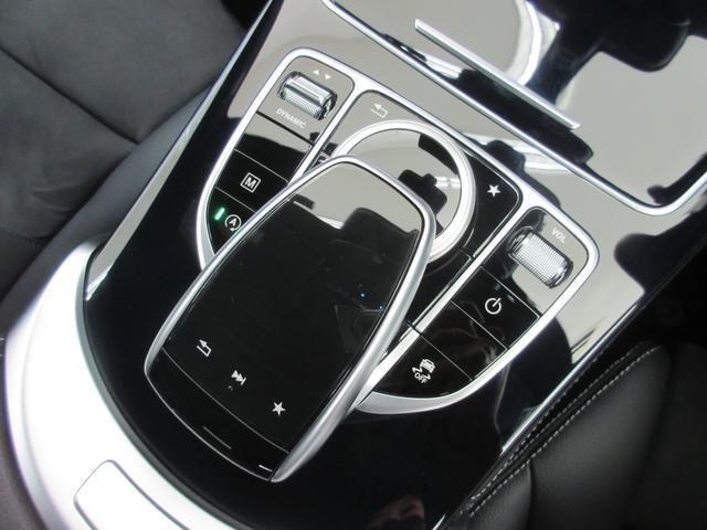 GLC220d 4マチックスポーツ 前後ドラレコ レーダーセーフティP シートヒーター(フロント・リア) アクティブパーキングアシス(縦列・並列駐車) ヘッドアップディスプレイ フットトランクオープナー 19AW(15枚目)