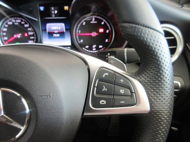 GLC220d 4マチックスポーツ 前後ドラレコ レーダーセーフティP シートヒーター(フロント・リア) アクティブパーキングアシス(縦列・並列駐車) ヘッドアップディスプレイ フットトランクオープナー 19AW(23枚目)
