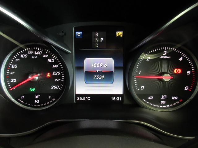 GLC220d 4マチックスポーツ 前後ドラレコ レーダーセーフティP シートヒーター(フロント・リア) アクティブパーキングアシス(縦列・並列駐車) ヘッドアップディスプレイ フットトランクオープナー 19AW(26枚目)