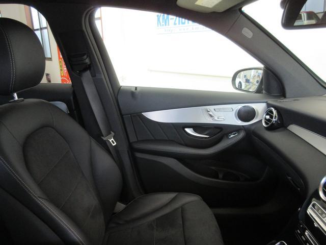 GLC220d 4マチックスポーツ 前後ドラレコ レーダーセーフティP シートヒーター(フロント・リア) アクティブパーキングアシス(縦列・並列駐車) ヘッドアップディスプレイ フットトランクオープナー 19AW(29枚目)