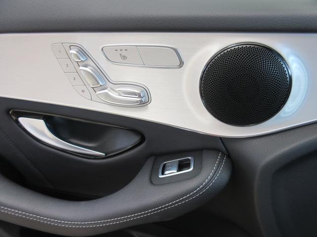 GLC220d 4マチックスポーツ 前後ドラレコ レーダーセーフティP シートヒーター(フロント・リア) アクティブパーキングアシス(縦列・並列駐車) ヘッドアップディスプレイ フットトランクオープナー 19AW(32枚目)