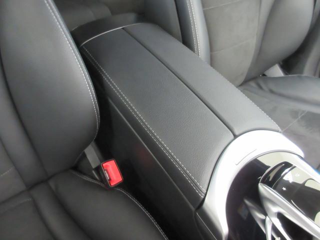 GLC220d 4マチックスポーツ 前後ドラレコ レーダーセーフティP シートヒーター(フロント・リア) アクティブパーキングアシス(縦列・並列駐車) ヘッドアップディスプレイ フットトランクオープナー 19AW(33枚目)