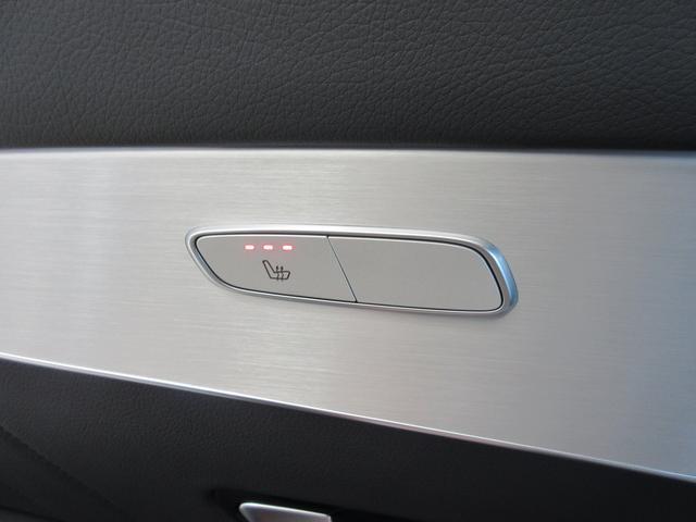 GLC220d 4マチックスポーツ 前後ドラレコ レーダーセーフティP シートヒーター(フロント・リア) アクティブパーキングアシス(縦列・並列駐車) ヘッドアップディスプレイ フットトランクオープナー 19AW(37枚目)