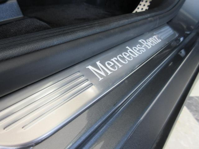 GLC220d 4マチックスポーツ 前後ドラレコ レーダーセーフティP シートヒーター(フロント・リア) アクティブパーキングアシス(縦列・並列駐車) ヘッドアップディスプレイ フットトランクオープナー 19AW(59枚目)