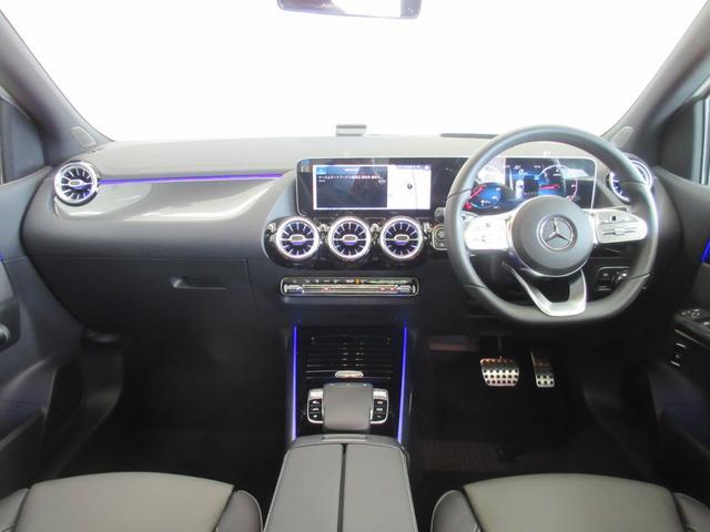B200d AMGレザーエクスクルーシブパッケージ 赤/黒本革シート 本革ステアリング パノラミックスライディングルーフ カーボン調インテリア 10スピーカー ヘッドアップディスプレイ 64色アンビエントライト レーダーセーフティパッケージ(6枚目)