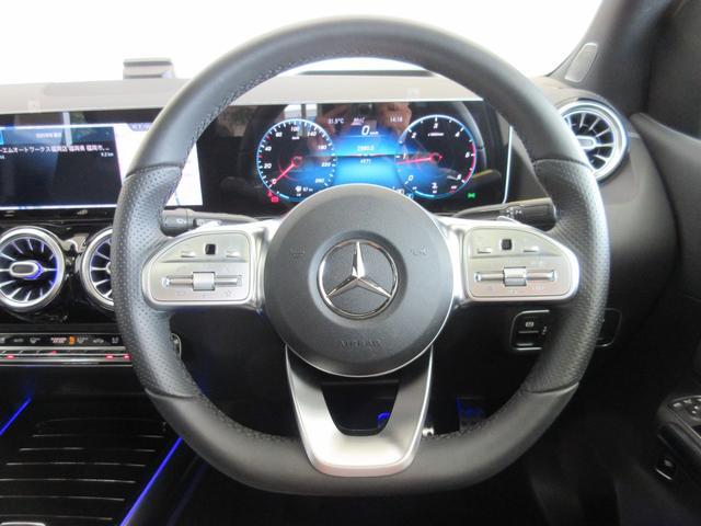 B200d AMGレザーエクスクルーシブパッケージ 赤/黒本革シート 本革ステアリング パノラミックスライディングルーフ カーボン調インテリア 10スピーカー ヘッドアップディスプレイ 64色アンビエントライト レーダーセーフティパッケージ(7枚目)