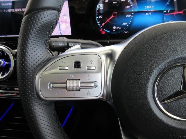 B200d AMGレザーエクスクルーシブパッケージ 赤/黒本革シート 本革ステアリング パノラミックスライディングルーフ カーボン調インテリア 10スピーカー ヘッドアップディスプレイ 64色アンビエントライト レーダーセーフティパッケージ(8枚目)