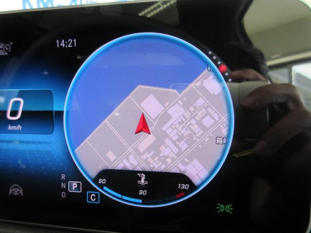 B200d AMGレザーエクスクルーシブパッケージ 赤/黒本革シート 本革ステアリング パノラミックスライディングルーフ カーボン調インテリア 10スピーカー ヘッドアップディスプレイ 64色アンビエントライト レーダーセーフティパッケージ(10枚目)