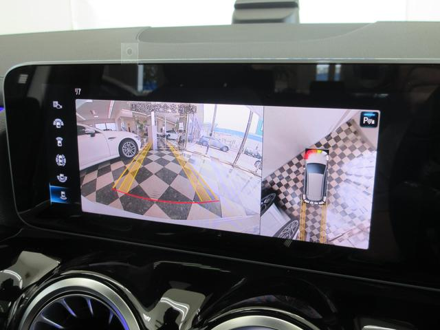 B200d AMGレザーエクスクルーシブパッケージ 赤/黒本革シート 本革ステアリング パノラミックスライディングルーフ カーボン調インテリア 10スピーカー ヘッドアップディスプレイ 64色アンビエントライト レーダーセーフティパッケージ(16枚目)