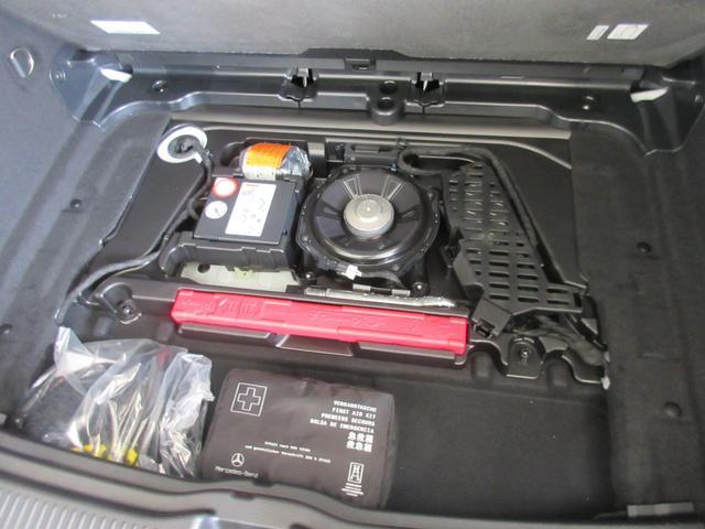 B200d AMGレザーエクスクルーシブパッケージ 赤/黒本革シート 本革ステアリング パノラミックスライディングルーフ カーボン調インテリア 10スピーカー ヘッドアップディスプレイ 64色アンビエントライト レーダーセーフティパッケージ(22枚目)