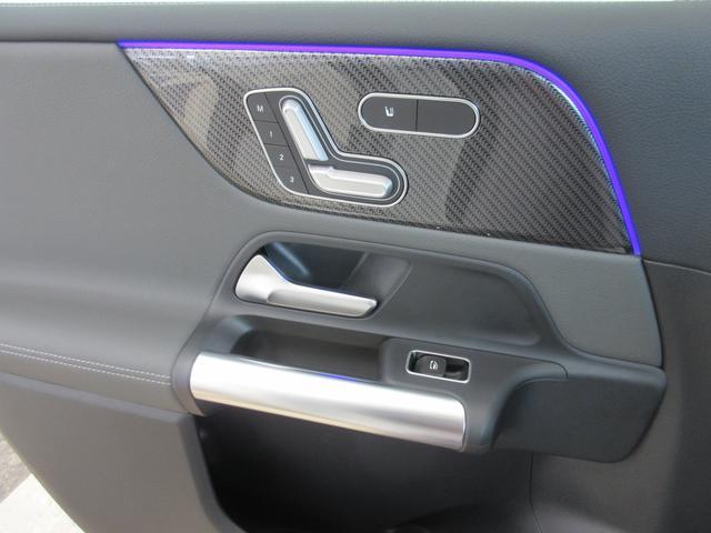 B200d AMGレザーエクスクルーシブパッケージ 赤/黒本革シート 本革ステアリング パノラミックスライディングルーフ カーボン調インテリア 10スピーカー ヘッドアップディスプレイ 64色アンビエントライト レーダーセーフティパッケージ(28枚目)