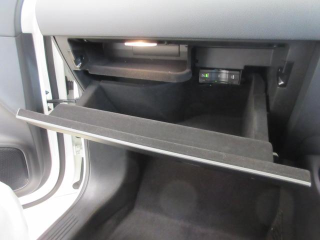 B200d AMGレザーエクスクルーシブパッケージ 赤/黒本革シート 本革ステアリング パノラミックスライディングルーフ カーボン調インテリア 10スピーカー ヘッドアップディスプレイ 64色アンビエントライト レーダーセーフティパッケージ(29枚目)