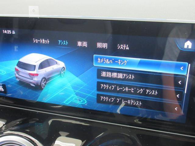 B200d AMGレザーエクスクルーシブパッケージ 赤/黒本革シート 本革ステアリング パノラミックスライディングルーフ カーボン調インテリア 10スピーカー ヘッドアップディスプレイ 64色アンビエントライト レーダーセーフティパッケージ(31枚目)