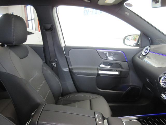 B200d AMGレザーエクスクルーシブパッケージ 赤/黒本革シート 本革ステアリング パノラミックスライディングルーフ カーボン調インテリア 10スピーカー ヘッドアップディスプレイ 64色アンビエントライト レーダーセーフティパッケージ(33枚目)
