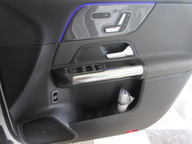 B200d AMGレザーエクスクルーシブパッケージ 赤/黒本革シート 本革ステアリング パノラミックスライディングルーフ カーボン調インテリア 10スピーカー ヘッドアップディスプレイ 64色アンビエントライト レーダーセーフティパッケージ(35枚目)