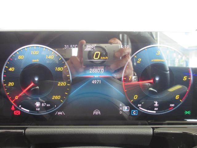 B200d AMGレザーエクスクルーシブパッケージ 赤/黒本革シート 本革ステアリング パノラミックスライディングルーフ カーボン調インテリア 10スピーカー ヘッドアップディスプレイ 64色アンビエントライト レーダーセーフティパッケージ(38枚目)