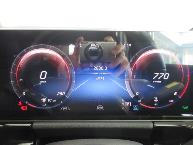 B200d AMGレザーエクスクルーシブパッケージ 赤/黒本革シート 本革ステアリング パノラミックスライディングルーフ カーボン調インテリア 10スピーカー ヘッドアップディスプレイ 64色アンビエントライト レーダーセーフティパッケージ(39枚目)