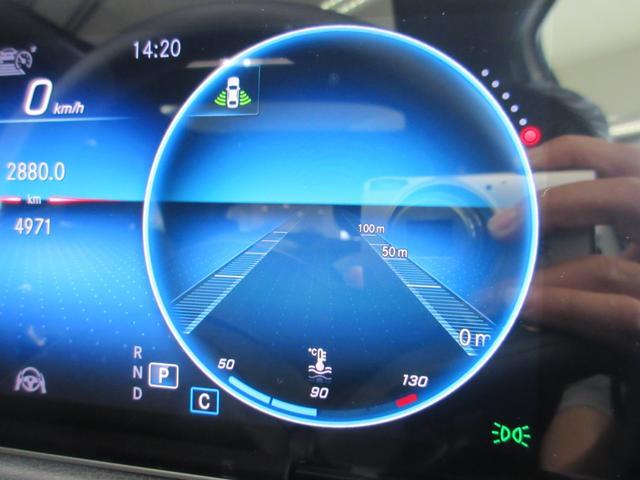 B200d AMGレザーエクスクルーシブパッケージ 赤/黒本革シート 本革ステアリング パノラミックスライディングルーフ カーボン調インテリア 10スピーカー ヘッドアップディスプレイ 64色アンビエントライト レーダーセーフティパッケージ(41枚目)
