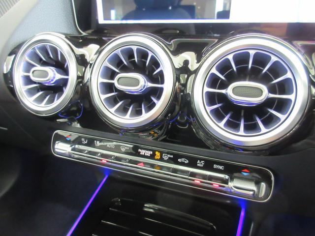 B200d AMGレザーエクスクルーシブパッケージ 赤/黒本革シート 本革ステアリング パノラミックスライディングルーフ カーボン調インテリア 10スピーカー ヘッドアップディスプレイ 64色アンビエントライト レーダーセーフティパッケージ(43枚目)