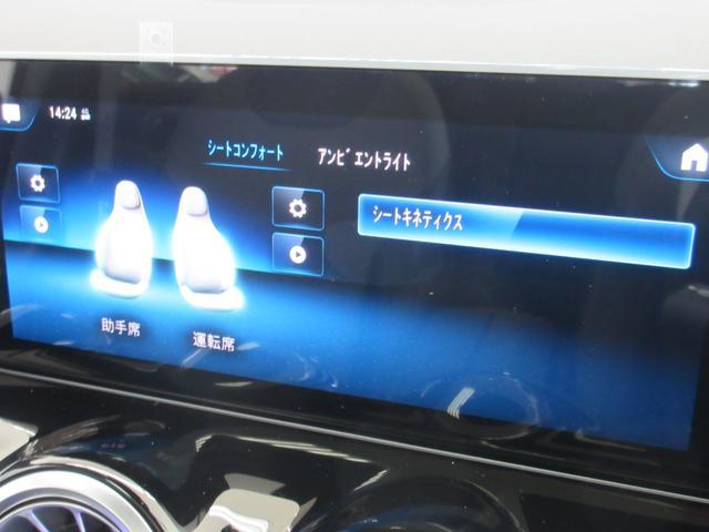 B200d AMGレザーエクスクルーシブパッケージ 赤/黒本革シート 本革ステアリング パノラミックスライディングルーフ カーボン調インテリア 10スピーカー ヘッドアップディスプレイ 64色アンビエントライト レーダーセーフティパッケージ(44枚目)