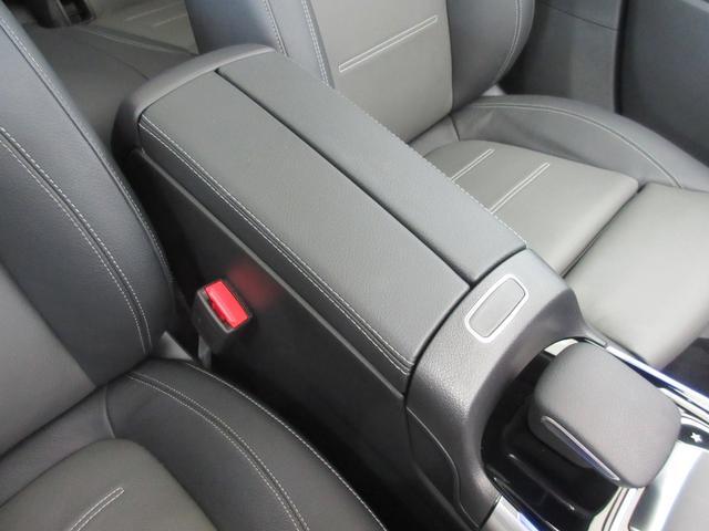 B200d AMGレザーエクスクルーシブパッケージ 赤/黒本革シート 本革ステアリング パノラミックスライディングルーフ カーボン調インテリア 10スピーカー ヘッドアップディスプレイ 64色アンビエントライト レーダーセーフティパッケージ(45枚目)