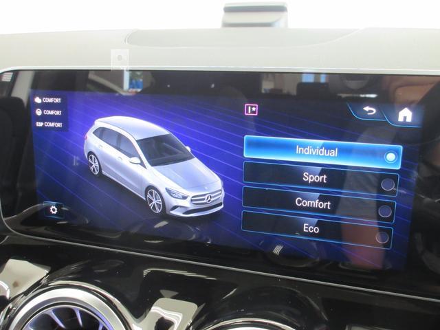 B200d AMGレザーエクスクルーシブパッケージ 赤/黒本革シート 本革ステアリング パノラミックスライディングルーフ カーボン調インテリア 10スピーカー ヘッドアップディスプレイ 64色アンビエントライト レーダーセーフティパッケージ(47枚目)