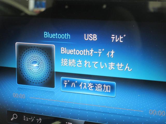 B200d AMGレザーエクスクルーシブパッケージ 赤/黒本革シート 本革ステアリング パノラミックスライディングルーフ カーボン調インテリア 10スピーカー ヘッドアップディスプレイ 64色アンビエントライト レーダーセーフティパッケージ(51枚目)