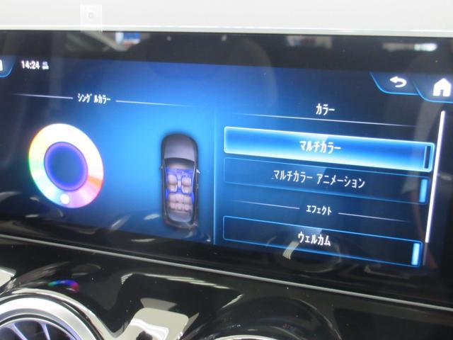 B200d AMGレザーエクスクルーシブパッケージ 赤/黒本革シート 本革ステアリング パノラミックスライディングルーフ カーボン調インテリア 10スピーカー ヘッドアップディスプレイ 64色アンビエントライト レーダーセーフティパッケージ(52枚目)