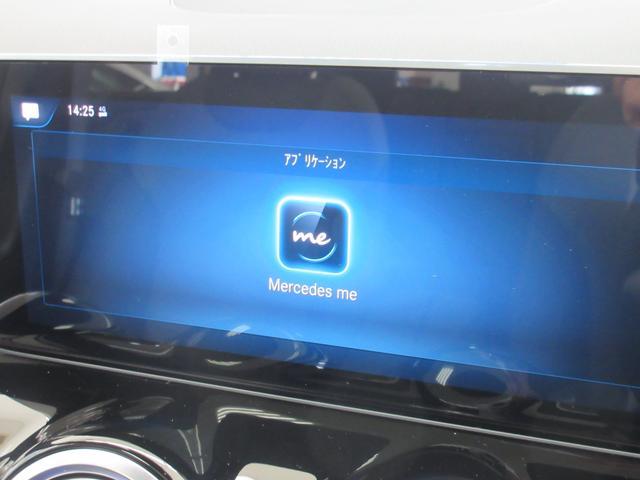 B200d AMGレザーエクスクルーシブパッケージ 赤/黒本革シート 本革ステアリング パノラミックスライディングルーフ カーボン調インテリア 10スピーカー ヘッドアップディスプレイ 64色アンビエントライト レーダーセーフティパッケージ(54枚目)