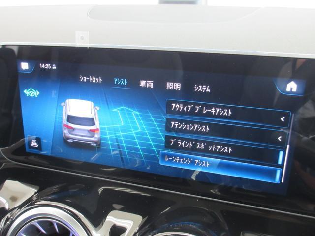 B200d AMGレザーエクスクルーシブパッケージ 赤/黒本革シート 本革ステアリング パノラミックスライディングルーフ カーボン調インテリア 10スピーカー ヘッドアップディスプレイ 64色アンビエントライト レーダーセーフティパッケージ(55枚目)