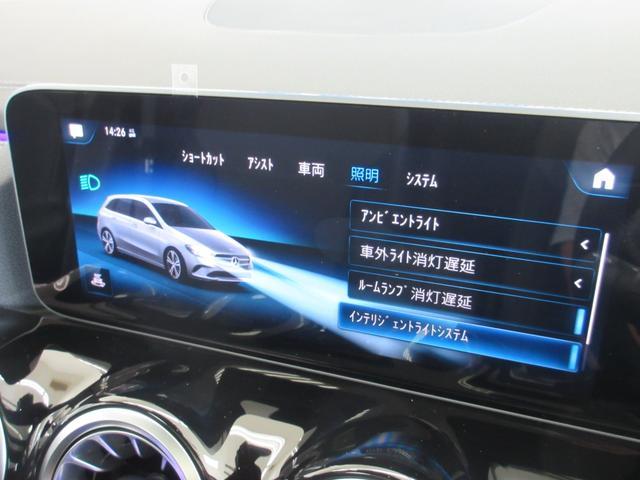 B200d AMGレザーエクスクルーシブパッケージ 赤/黒本革シート 本革ステアリング パノラミックスライディングルーフ カーボン調インテリア 10スピーカー ヘッドアップディスプレイ 64色アンビエントライト レーダーセーフティパッケージ(58枚目)