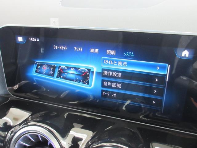 B200d AMGレザーエクスクルーシブパッケージ 赤/黒本革シート 本革ステアリング パノラミックスライディングルーフ カーボン調インテリア 10スピーカー ヘッドアップディスプレイ 64色アンビエントライト レーダーセーフティパッケージ(59枚目)