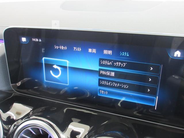 B200d AMGレザーエクスクルーシブパッケージ 赤/黒本革シート 本革ステアリング パノラミックスライディングルーフ カーボン調インテリア 10スピーカー ヘッドアップディスプレイ 64色アンビエントライト レーダーセーフティパッケージ(60枚目)