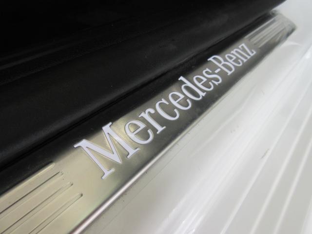 B200d AMGレザーエクスクルーシブパッケージ 赤/黒本革シート 本革ステアリング パノラミックスライディングルーフ カーボン調インテリア 10スピーカー ヘッドアップディスプレイ 64色アンビエントライト レーダーセーフティパッケージ(76枚目)
