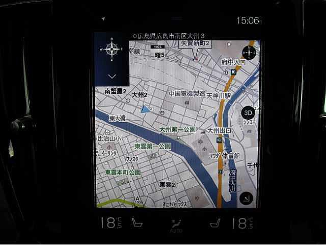 T5 モメンタム レザーパッケージ HDDナビ バックカメラ(11枚目)