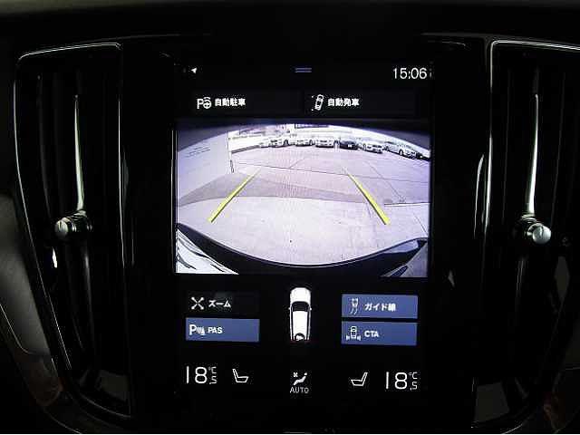 T5 モメンタム レザーパッケージ HDDナビ バックカメラ(13枚目)