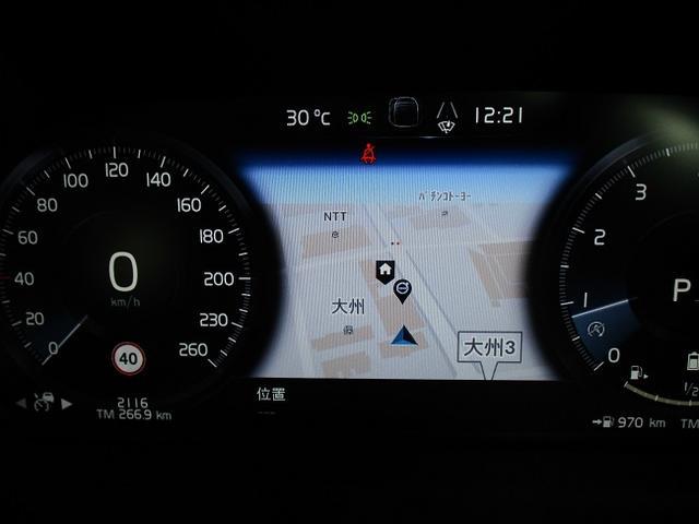 B4 モメンタム HDDナビ TV 360°ビューカメラ レザーシート パワーシート シートヒーター ステアリングヒーター ワイヤレススマホチャージャー パイロットアシスト パークアシスト ETC2.0(16枚目)