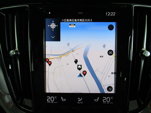 B4 モメンタム HDDナビ TV 360°ビューカメラ レザーシート パワーシート シートヒーター ステアリングヒーター ワイヤレススマホチャージャー パイロットアシスト パークアシスト ETC2.0(17枚目)