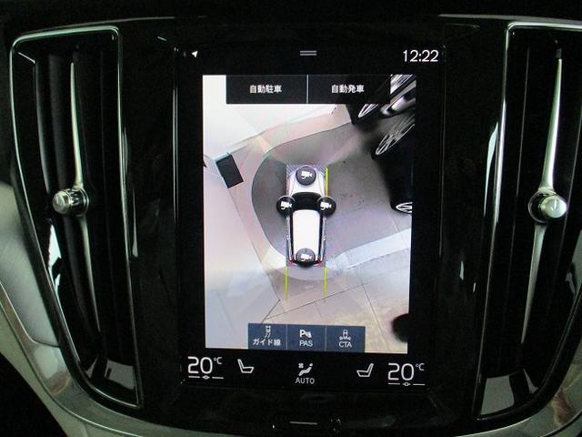 B4 モメンタム HDDナビ TV 360°ビューカメラ レザーシート パワーシート シートヒーター ステアリングヒーター ワイヤレススマホチャージャー パイロットアシスト パークアシスト ETC2.0(18枚目)