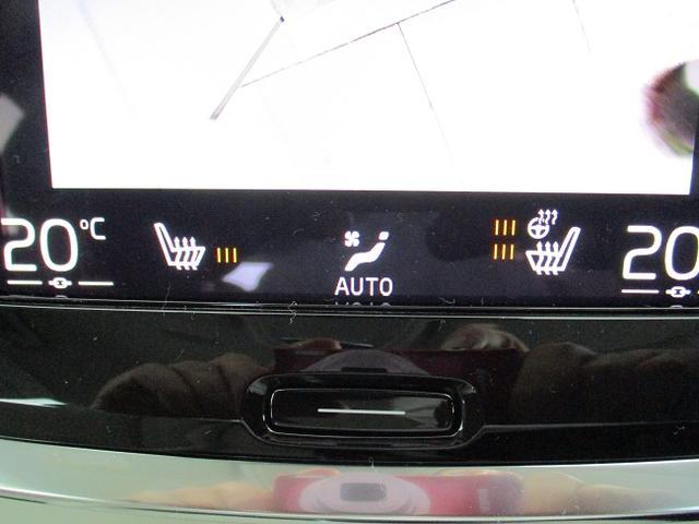 B4 モメンタム HDDナビ TV 360°ビューカメラ レザーシート パワーシート シートヒーター ステアリングヒーター ワイヤレススマホチャージャー パイロットアシスト パークアシスト ETC2.0(19枚目)