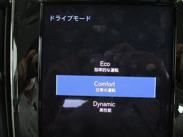 B4 モメンタム HDDナビ TV 360°ビューカメラ レザーシート パワーシート シートヒーター ステアリングヒーター ワイヤレススマホチャージャー パイロットアシスト パークアシスト ETC2.0(22枚目)