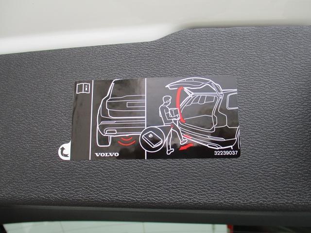 B4 モメンタム HDDナビ TV 360°ビューカメラ レザーシート パワーシート シートヒーター ステアリングヒーター ワイヤレススマホチャージャー パイロットアシスト パークアシスト ETC2.0(25枚目)