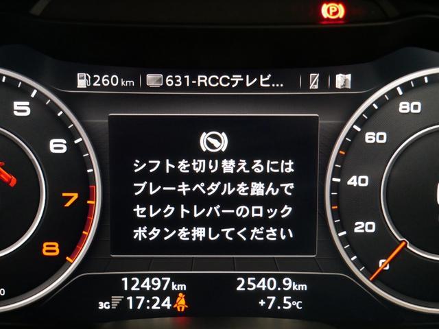 アウディ アウディ TTクーペ 1.8TFSI SラインPKG マトリクスLED 認定中古車