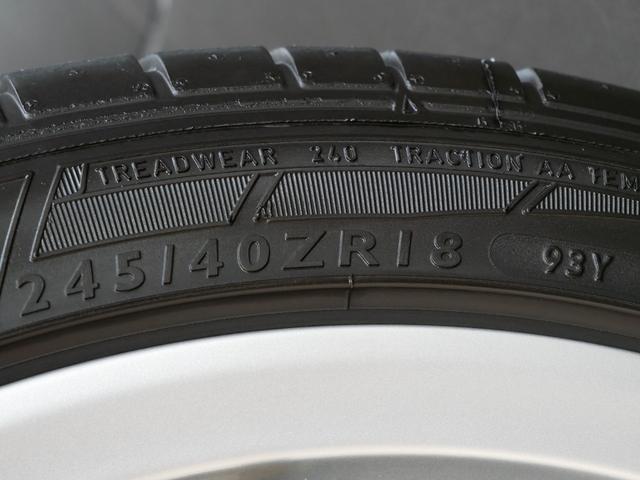 アウディ アウディ A5スポーツバック 2.0TFSIクワトロ アシスタンスパッケージ 認定中古車