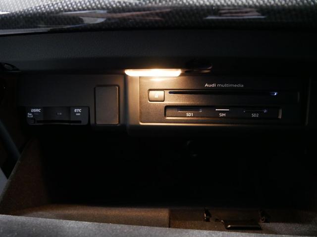 「アウディ」「アウディ S4」「セダン」「広島県」の中古車32