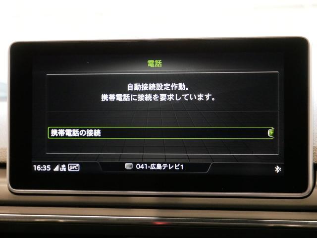 「アウディ」「アウディ S4」「セダン」「広島県」の中古車34